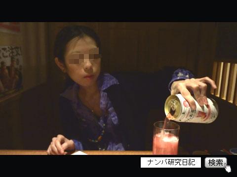 (ナンパ画像) 食い逃げ女