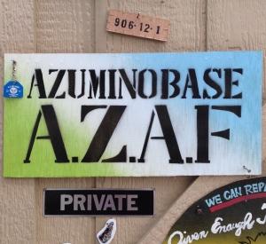 AzuminoBase