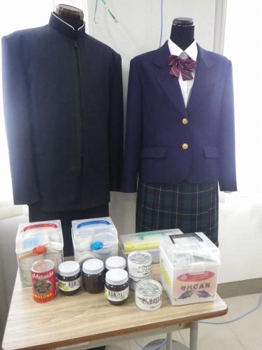 三重県立水産高等学校