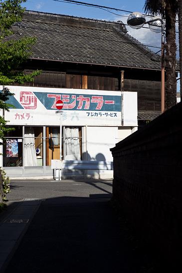 高浜2-9
