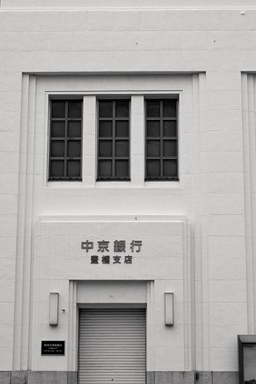 豊橋-11