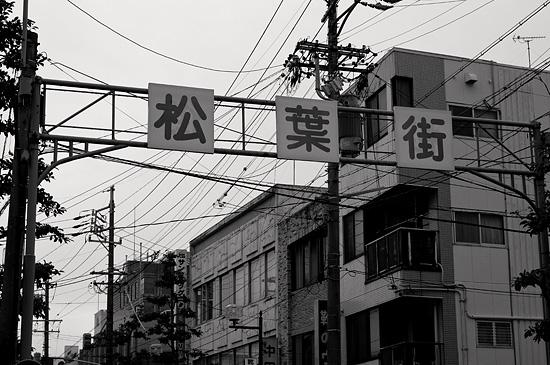 豊橋-12