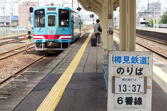 樽見鉄道-1