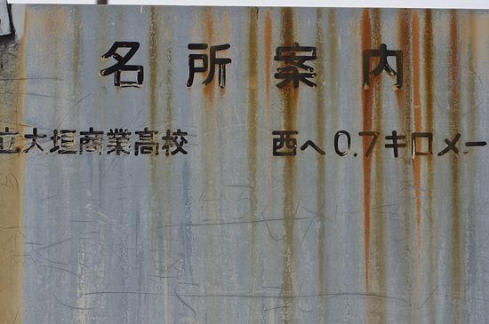 樽見鉄道-9