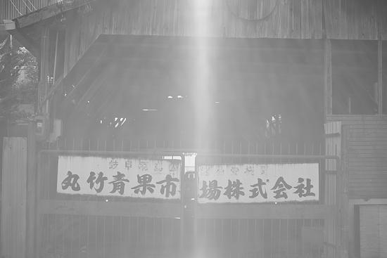 竹鼻2-8