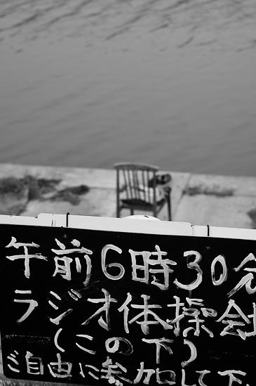 蟹江行き-9