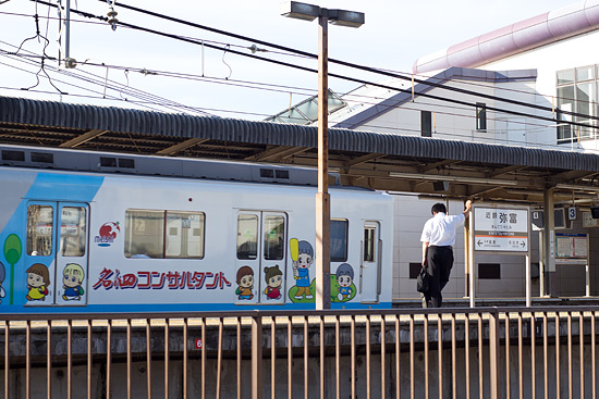 木曽岬町4-11