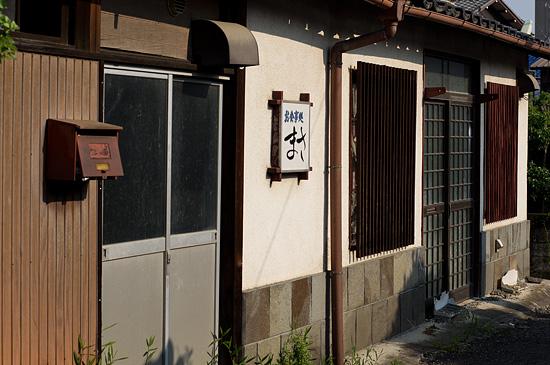 瀬戸北3-3