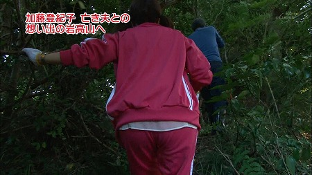 相内優香アナの画像017