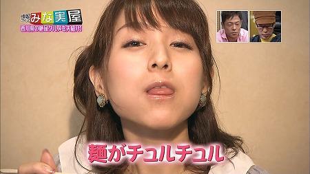 田中みな実アナの画像010