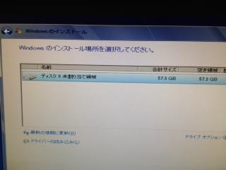 201210032003245be.jpg