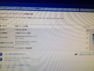 20121003200551b4d.jpg