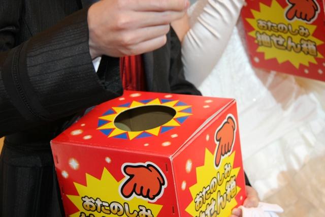 結婚式の抽選箱