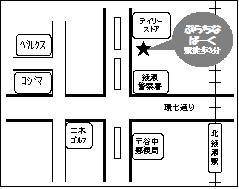 ぱーく地図