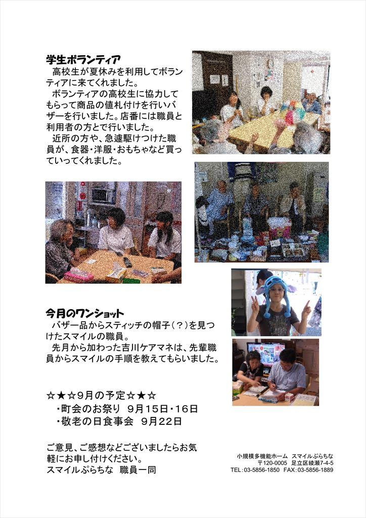 201209-P2_R.jpg