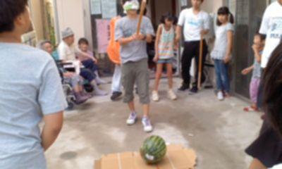 児童ディスマイル合同夏祭りスイカ割