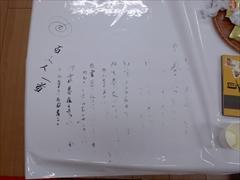 KC480065_R.jpg