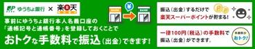 fc2blog_2013040115092073c.jpg