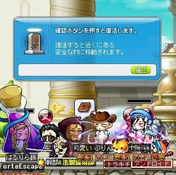 Maple120805_130030.jpg