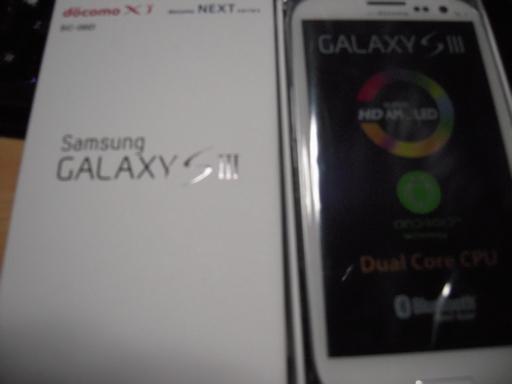GalaxyS3購入