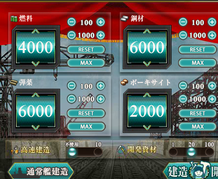 20140218003605a95.png