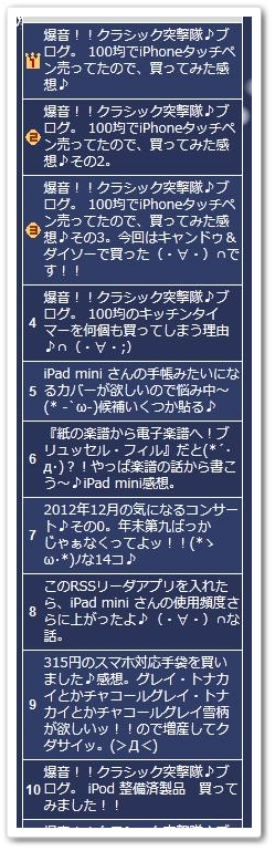 100均でiPhoneタッチペン売ってたので買ってみた感想♪その4。です!!iPad miniで使ってます。な話♪