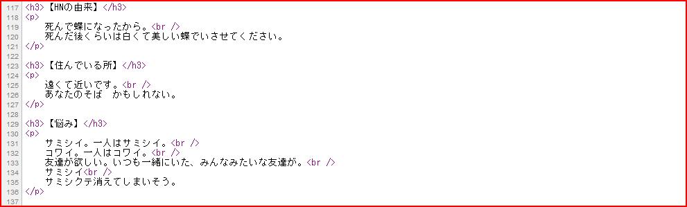 byakushityo12.png