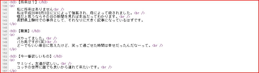 byakushityo3.png