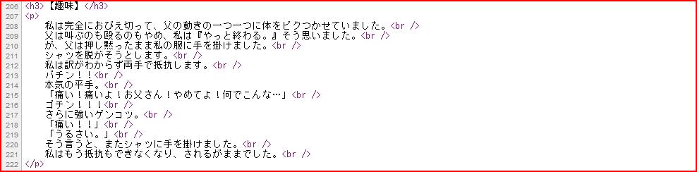 byakushityo6.png