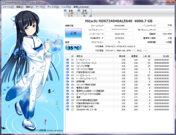 HDS724040ALE640_01