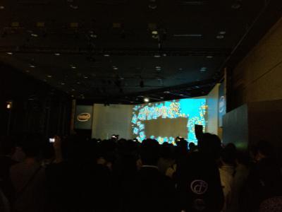 IntelEvent20130601