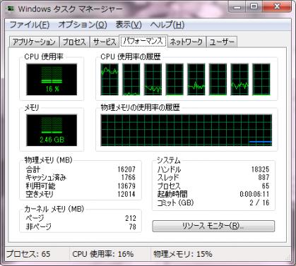 test_2869_03