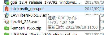 win8_pdf_01
