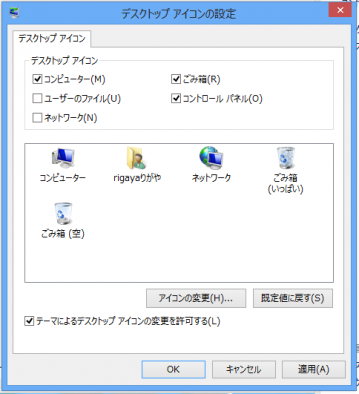 win7_shortcut_s