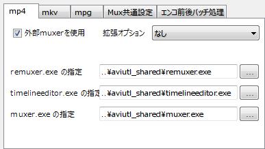 x264guiEx_update_04