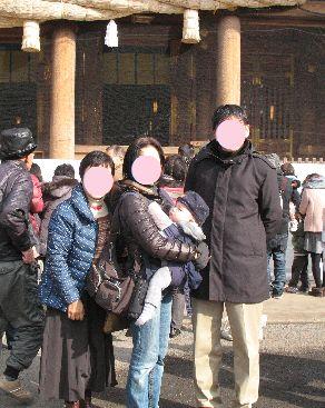 IMG_1383寒川さんにて