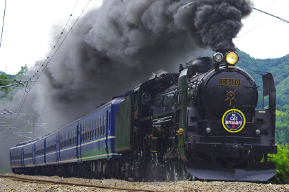 20120808 c61 20