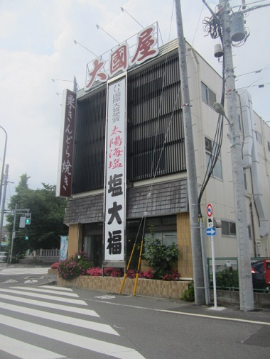 0603-kouya27.jpg