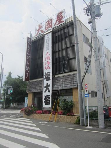 0603-kouya29.jpg