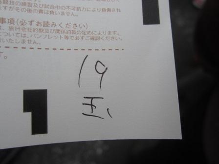 dth-u8.jpg
