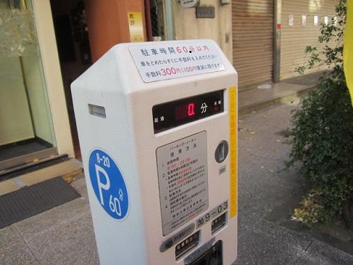 hechikan1.jpg
