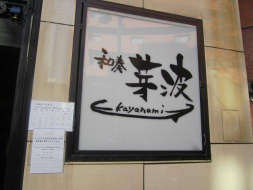 hechikan2.jpg