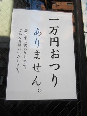 hechikan25.jpg