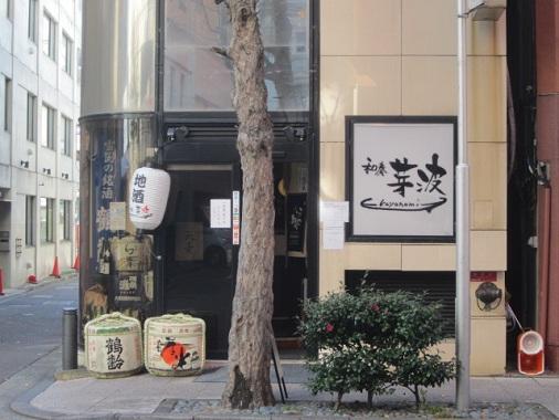 hechikan28.jpg