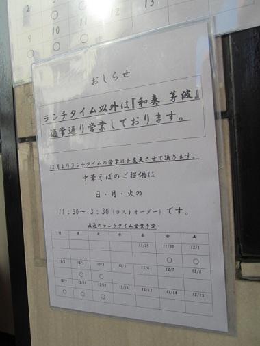 hechikan6.jpg