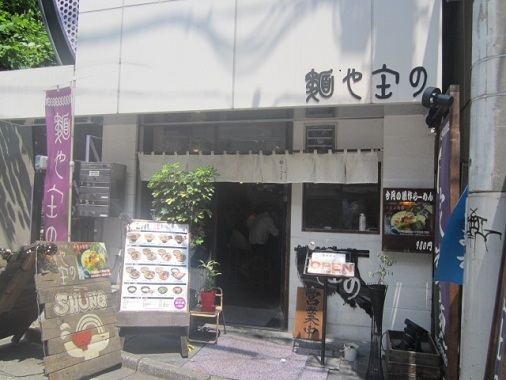 m-shono1.jpg