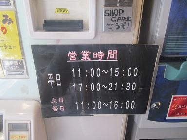m-shono10.jpg