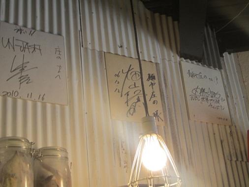m-shono18.jpg