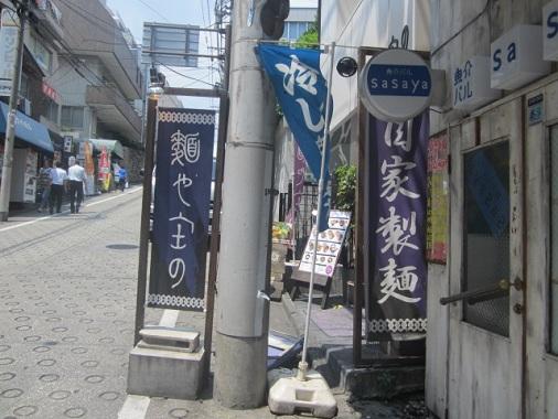 m-shono2.jpg