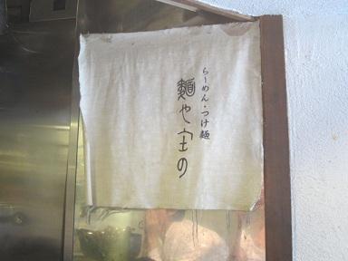 m-shono26.jpg